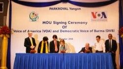 VOA- DVB အျပန္အလွန္သေဘာတူညီခ်က္ လက္မွတ္ထိုးပဲြ