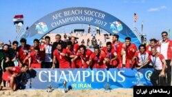 Iran's beach football team, تیم ملی فوتبال ساحلی ایران