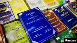 Tughra Books menerbitkan buku-buku bermutu tentang kajian agama Islam (foto: ilustrasi).
