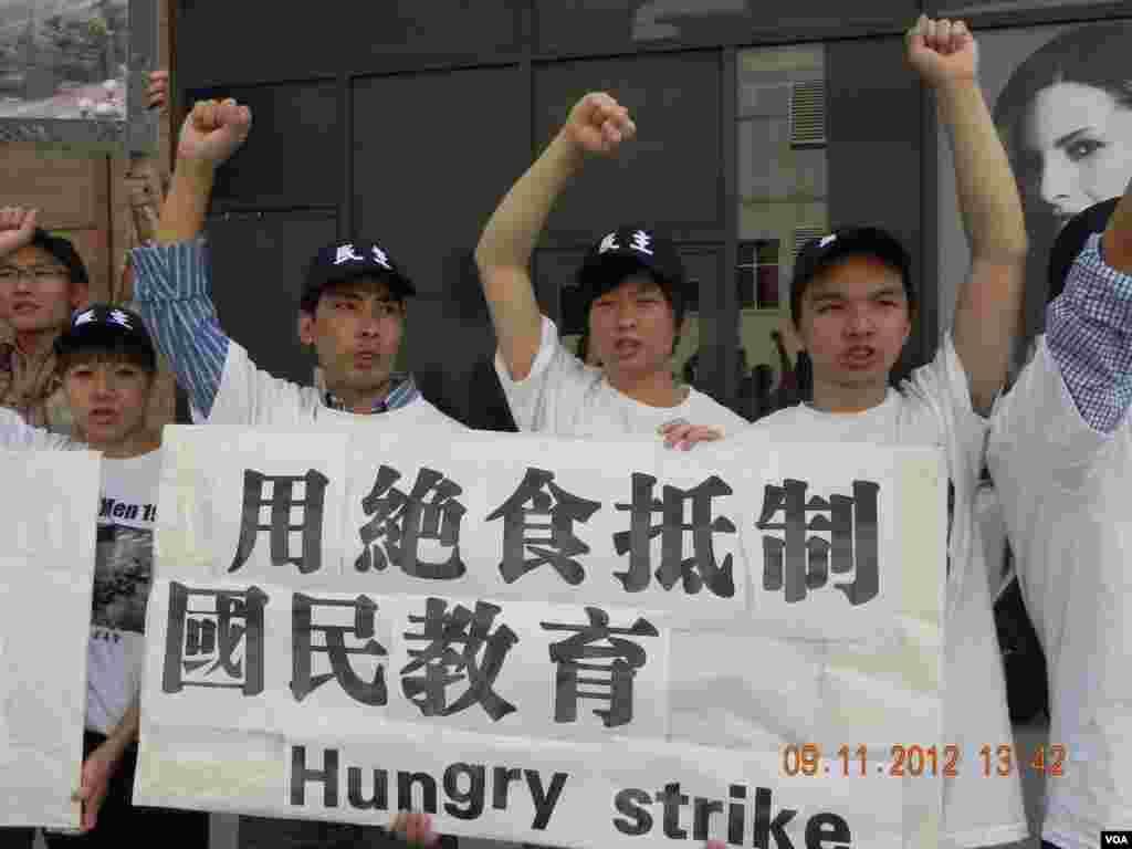 声援香港市民要求撤回国民教育科的诉求