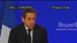2011-12-09 粵語新聞: 歐盟未能就改動條約達成協議