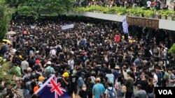 香港反送中遮打花園集會 追究警方開槍責任