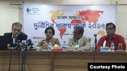 Transparency International Bangladesh