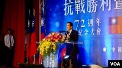 """前台湾总统马英九在""""抗战胜利暨台湾光复72周年纪念大会""""上致词 (2017年10月25日,美国之音记者 张佩芝摄)"""