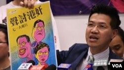 香港新同盟立法會議員范國威。(美國之音特約記者 湯惠芸拍攝 )