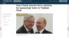 Трампу і Юнкеру дорікають за привітання Путіна з перемогою на критикованих виборах