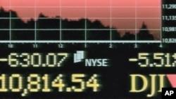 Έπεσαν και πάλι όλοι οι δείκτες στο χρηματιστήριο της Νέας Υόρκης