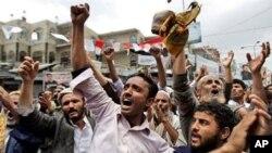 예멘의 반정부 시위대