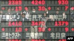 Japan daje pozajmicu MMF-u