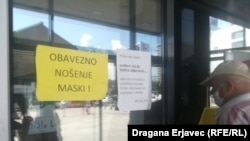 Bosnia and Herzegovina -- A message on the entrance due to coronavirus pandemic, in Sarajevo, July 30, 2020.