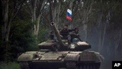 Nga phủ nhận cáo buộc cho rằng vũ khí hạng nặng của họ đang tấn công các mục tiêu Ukraine
