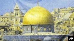 PLO OKs Indirect Talks With Israel