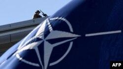 ARHIVA - Zastava NATO-a