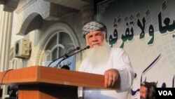 شماری از فرماندهان سابق جهادی، در خانۀ اسماعیل خان گرد هم آمده بودند