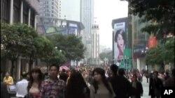 重庆街景 (资料照片)