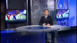 VOA卫视(2014年2月8日 两小时节目)