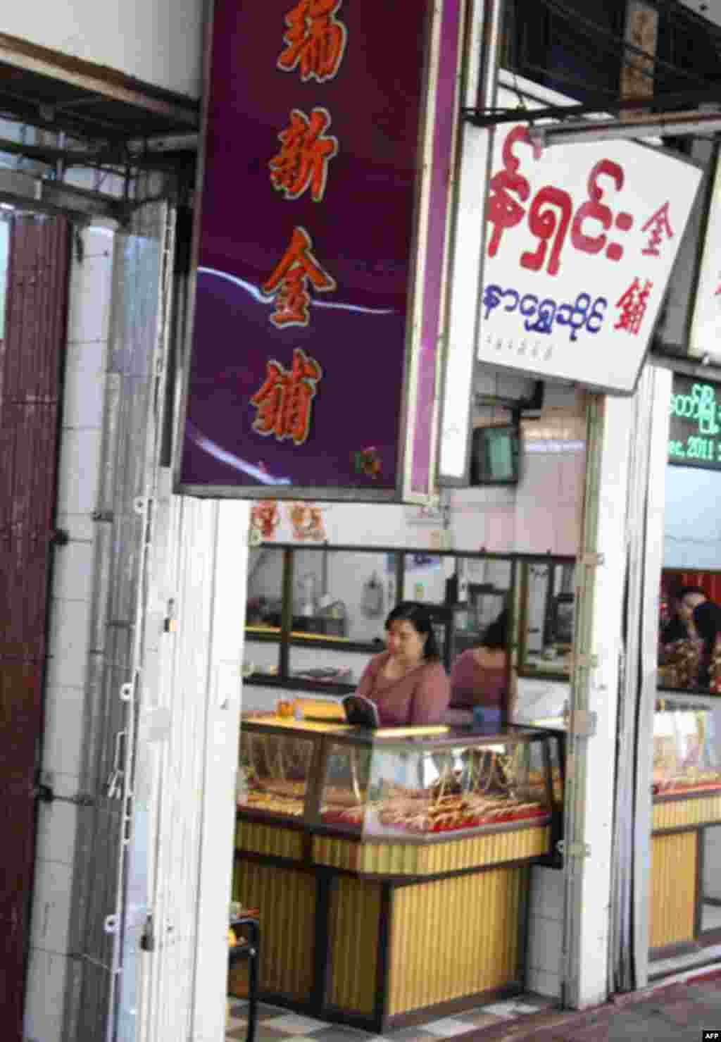 Một cửa hàng bán vàng tại Phố Tàu.