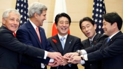 U.S.-Japan Security Cooperation