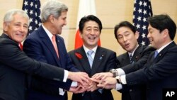The US-Japan security meeting in the Japanese prime minister's official residence Tokyo, October 3, 2013.