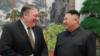 """폼페오 장관 """"북한 비핵화 논의에 중대한 진전"""""""
