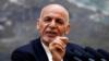 غنی: فرصت برای ختم جنگ در افغانستان فراهم شده است