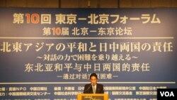 这次论坛是过去最高规格的一次公开对话场所,日本外相岸田文雄也出席并致辞。(美国之音歌篮拍摄)