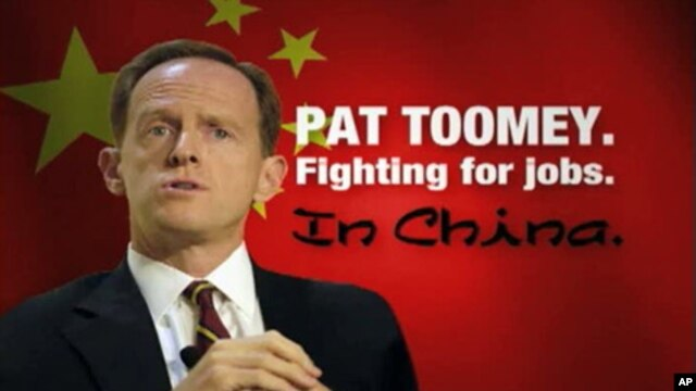 A political ad accusing U.S. Senate candidate Pat Toomey of helping send American jobs to China.