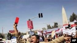 Demonstrations in Yemen