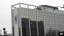 全国公共广播电台总部大楼