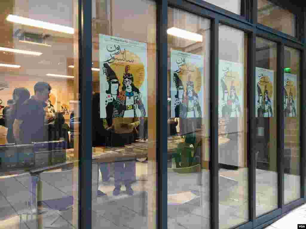 برگزاری نمایشگاه «کتاب تهران- بدون سانسور» در پاریس