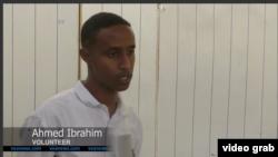 Ahmed Ibrahim, Relawan Pertolongan Pertama untuk Warga Somalia (Photo: VOA/Videograb)
