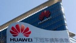 တရုတ္ Huawei ဘ႑ာေရးအႀကီးအကဲ အေပၚ ကန္စြဲခ်က္တင္
