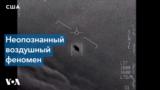 ufo-hitech