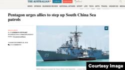 《澳大利亞人報》刊登澳大利亞皇家海軍墨爾本號軍艦2018年9月穿越台灣海峽。