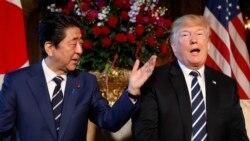 Trump နဲ႔ Abe ေျမာက္ကုိရီးယား အေရး အဓိကေဆြးေႏြး