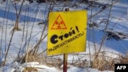 В Донецке скончался один из участников акции протеста ликвидаторов-чернобыльцев