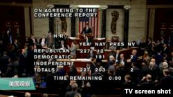 VOA连线:白宫:众院通过新税法有利中产阶级,或亦对川普企业有利