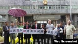 吴淦(右一)与坚守高院前要求阅卷的律师等合影(网络图片)