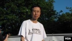 全美学自联理事王平博士(美国之音申华拍摄)