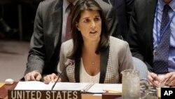La ex embajadora de EE.UU. ante la ONU, Nikki Haley, en foto de archivo de AP del 26 de noviembre de 2018. Haley publicará un libro de memorias el miércoles 13 de noviembre de 2019.