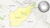 阿富汗塔利班劫持18名人质