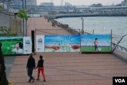 計劃改為軍事用地的0.3公頃中環海濱填海區,被鐵絲網圍封