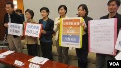 台湾立委和民间团体召开记者会推动公民参与修宪