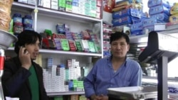 Afghan Businesses Look to Expand, Despite 2014 Worries