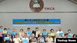 6·15 공동선언실천 남측위원회 광주전남본부가 4일 광주 YMCA에서 기자회견을 열고 박근혜 정부에 7·4 남북공동성명의 정신을 존중하고 남북대화에 적극 나설 것을 촉구하고 있다.