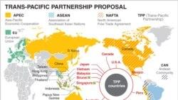 ၁၂ ႏုိင္ငံ TPP ကုန္သြယ္ေရး သေဘာတူညီမႈ အတည္ျပဳႏုိင္ဖုိ႔ Obama ေမွ်ာ္လင့္