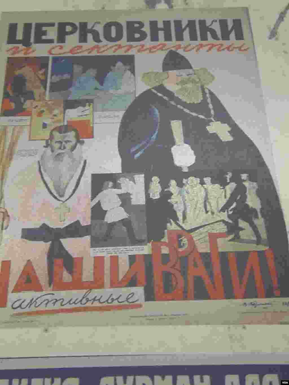 苏联反宗教宣传画,神职人员是我们的敌人。