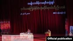 NLD ပါတီ ႏိုင္ငံလံုးဆုိင္ရာ ညီလာခံ (ဓာတ္ပံု-NLD)