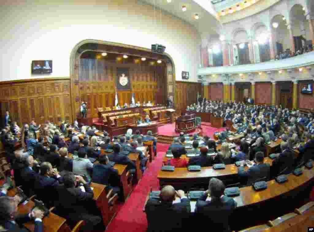 Ceremonija u parlamentu Srbije