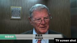 VOA连线(李逸华):韩朝峰会即将登场,美议员对金正恩有什麽话要说?